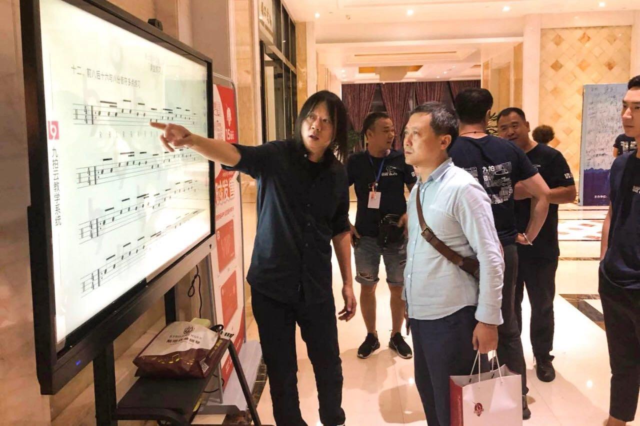 揭秘九拍未来的战略规划:李红育老师在2018九拍全国峰会上的演讲