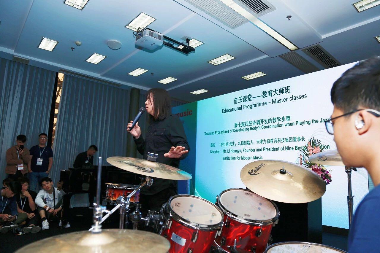 上海乐展 | 乐展次日,李红育老师名师讲堂开讲!