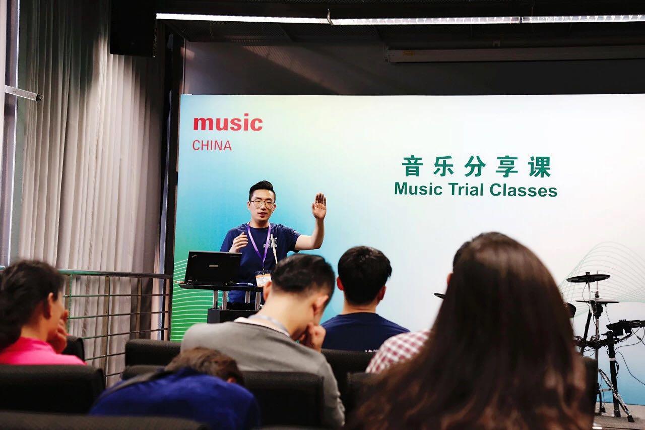 上海乐展 | 乐展Day3,刘扬波老师的畅弹吉他俱乐部乐队合作课