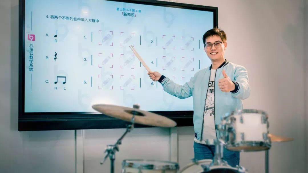 九拍升级教学模式,让孩子在家主动练鼓