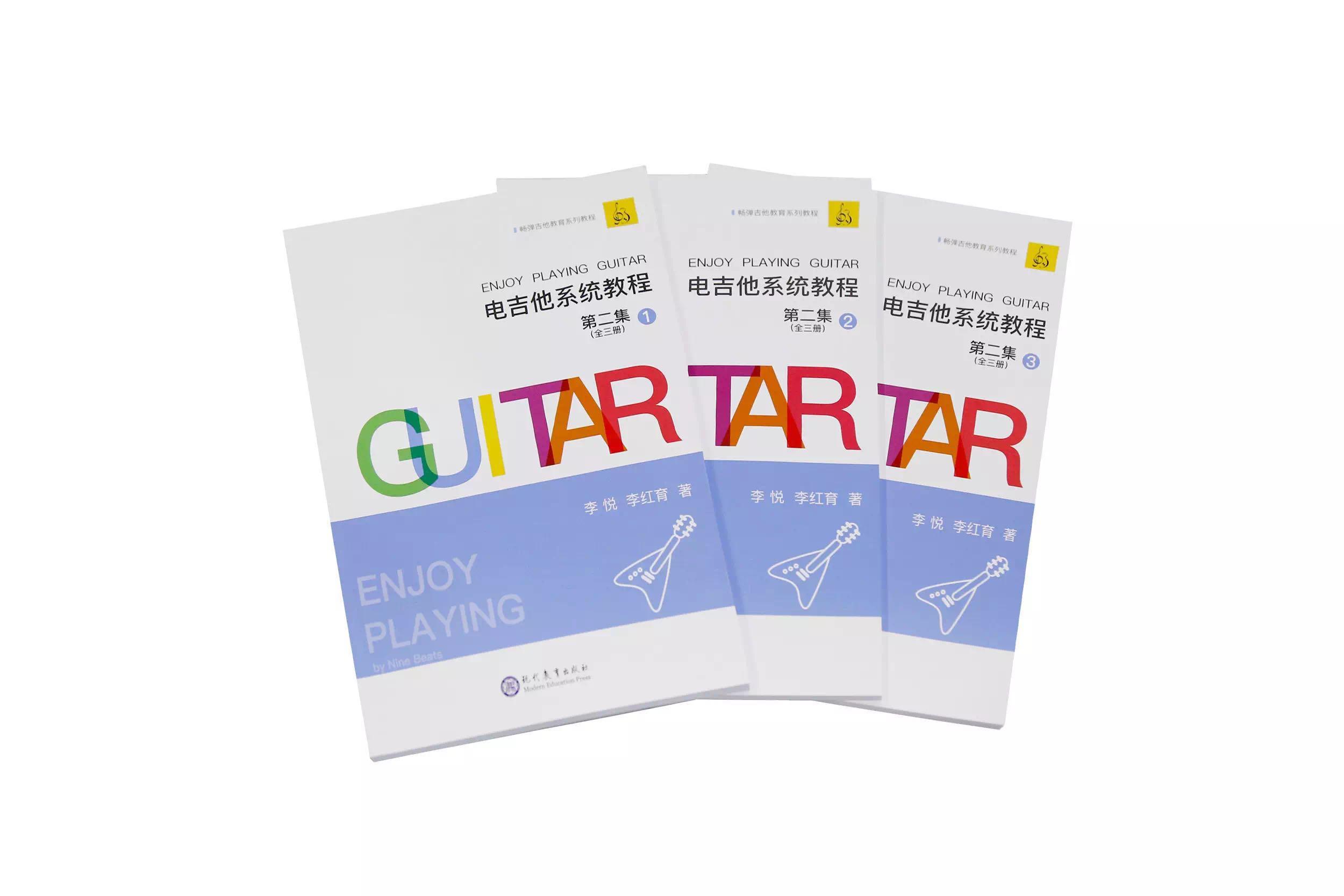 畅弹吉他教育系统教程登陆九拍陪你练APP商城,面向全国公开发售