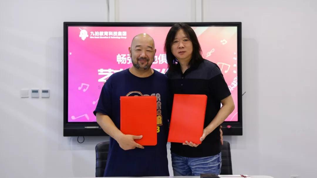 九拍与著名贝斯手刘文泰完成签约,成为畅弹吉他俱乐部签约艺术家
