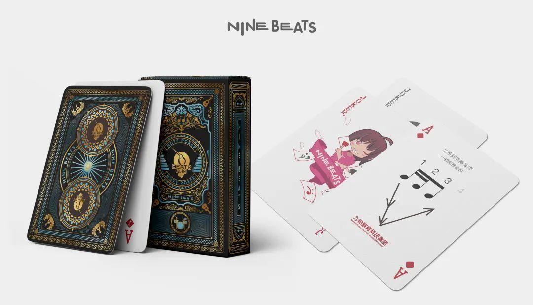 九拍周边产品系列|『音符·时值扑克牌』重磅来袭!