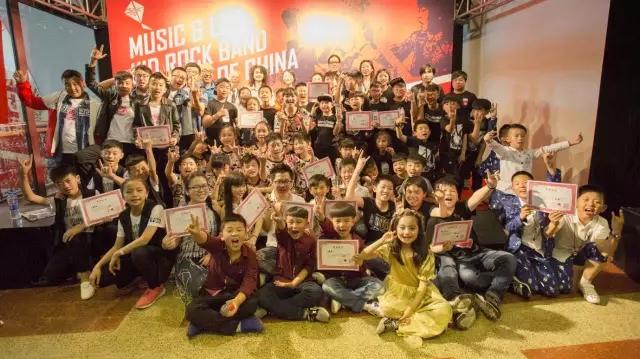 九拍三支摇滚乐队入围 MUSIC & LIFE 第七届少儿摇滚乐队大赛北京总决赛